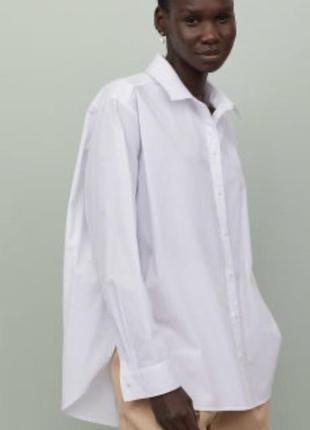 Белая рубашка bershka