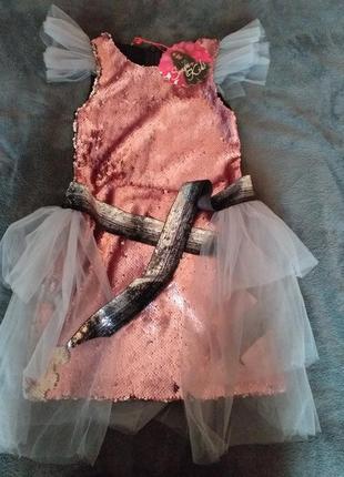 Модное платье!