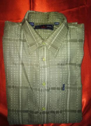 Миленькая рубашка длинный рукав  ворот 44 на рост 184