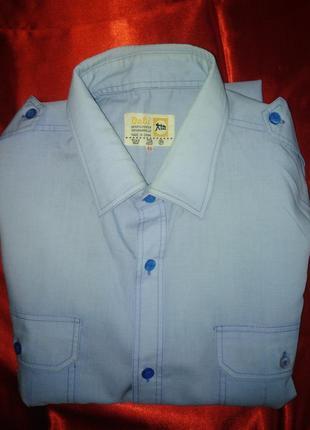 Нежно-голубая рубашка длинный рукав  ворот 40