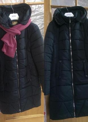 Куртка женская , зимняя( холлофайбер)