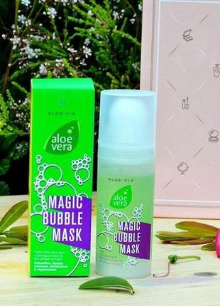Пузырьковая маска для лица, алое вера, lr, оригинал
