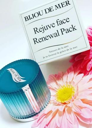Лифтинг маска face renewal pack — кремовая маска для упругости и лифтинга. япония
