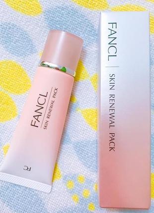 Fancl skin renewal pack fc маска пилинг обновления кожи лица, 40 гр
