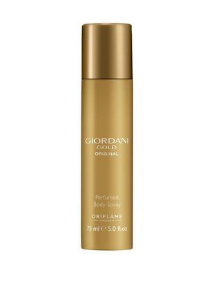 Парфюмированный спрей-дезодорант для тела giordani gold original