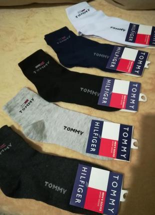 Мужские носки 5 пар.