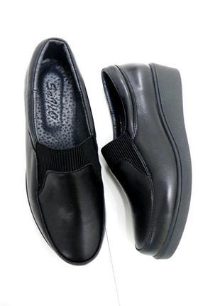 Стильные туфли мокасины слипоны 40,