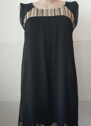 Платье  pull& bear  с узором в этническом стиле