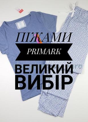 Primark пижама піжама