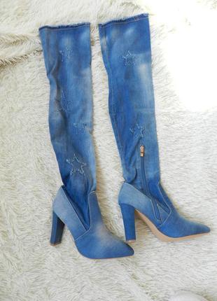 Высокие джинсовые ботфорты стрейч