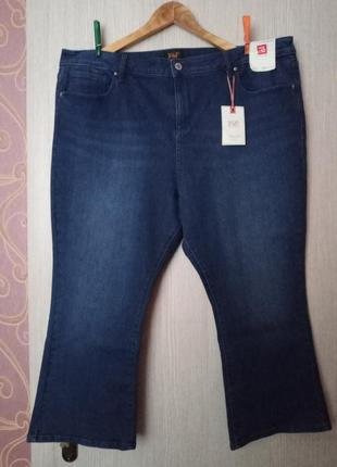 Капрі....укорочені джинси