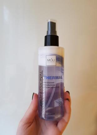 Спрей термозащита moli cosmetics