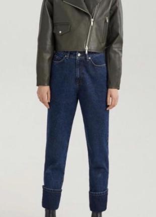 Круты высокие джинсы с подворотом reserved