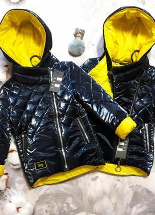 Демисезонная куртка на девочку, осень-весна