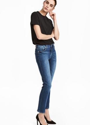 купить джинсы сигареты