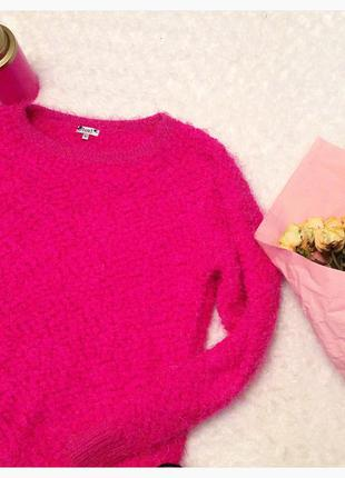 Малиновый свитер травка3