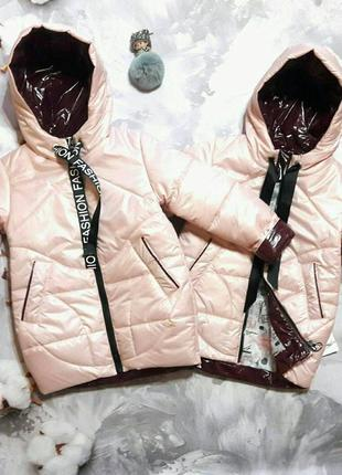 Демисезонная куртка на девочку, куртка девочке