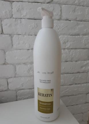 Бессульфатный шампунь с кератином 1л