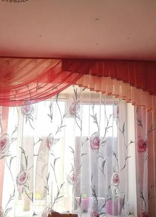 Рожева гардина