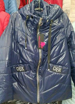 Качественная весеняя куртка, размер 54