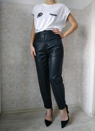 Кожаные штаны зара, кожаные лосины, кожаные широкие штаны