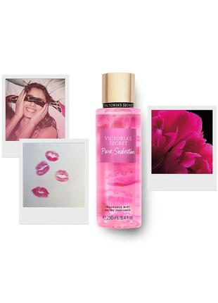 Спрей для тела  pure seduction victoria's secret 14756