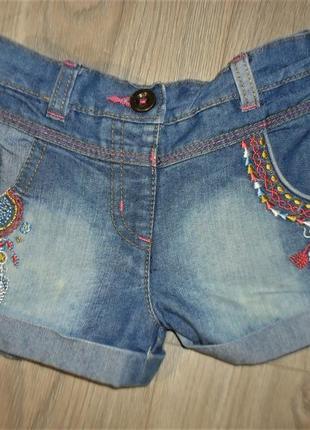 Джинсовые шорты с вышивкой на 2-4годика
