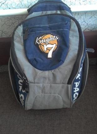 Рюкзак непромокайка холст школьный