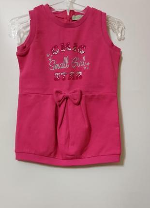 Платье для девочки на 18 месяцев  joyful.