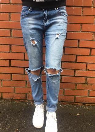 Рвание джинси скинни