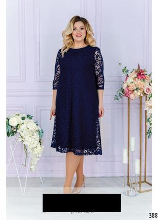 Платье женское нарядное гипюровое размеры: 54-64