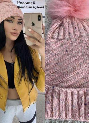 Жіночі, підліткові рожеві шапочки. сезонний розпродаж