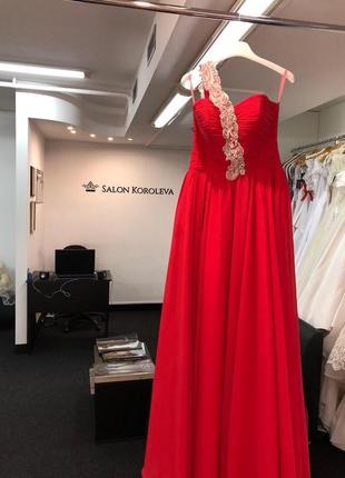 Вечернее или выпускное платье