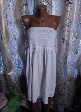 2-в-1 платье-юбка papaya