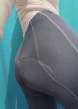 Штаны спортивные памперсы велосипедки очень крутые утепленные