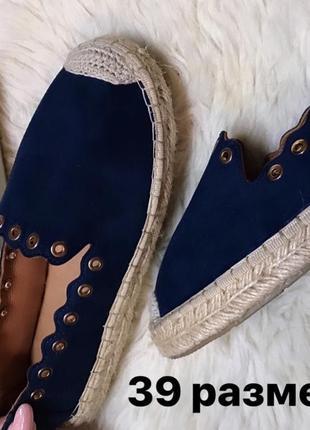 Стильные туфли эспадрильи