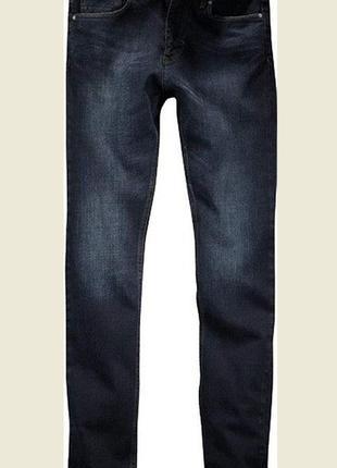 Новые джинсы adidas originals m-mad cab 31/34