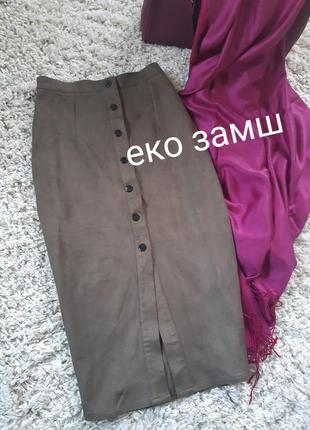 Стильная замшевая юбка карандаш миди на кнопках,missquided, p  8