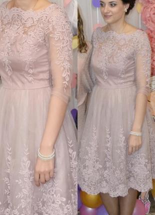 Плаття платье chi chi london