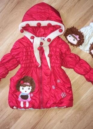 Демисезонная куртка для девочки 3-4 года