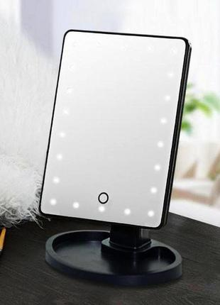 Зеркало для макияжа с лед подсветкой.