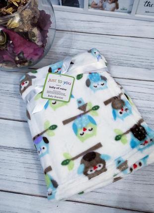 Детский пледик для новорожденных плед одеяло ковдра