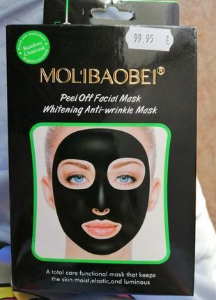 Ningbo маски 10 штук в пачке