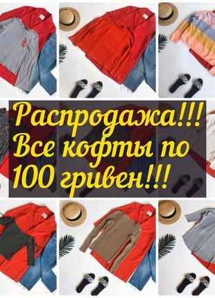 Распродажа!🔥 базовый джемпер в рубчик от zara горчичный. р-р xs/s5 фото