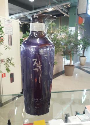 Регенеруючий шампунь daeng gi meo ri vitalizing shampoo 500ml