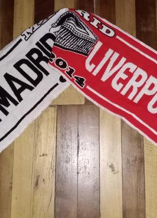 Матчевый шарф fc real madrid-fc liverpool