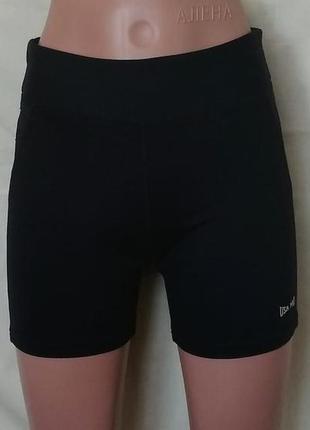 Профессиональные спортивные шорты,xs/s,в идеале!
