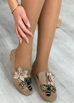 Стильные и мягкие балеточки с украшением 36-40 размеры