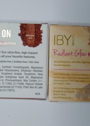 Набор хайлайтеров от iby beauty оттенки розовое золото и золотисто-персиковый5 фото