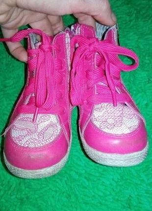 Ботиночки для принцессы 16 см